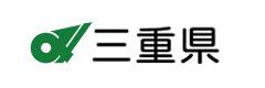 三重県ホームページ